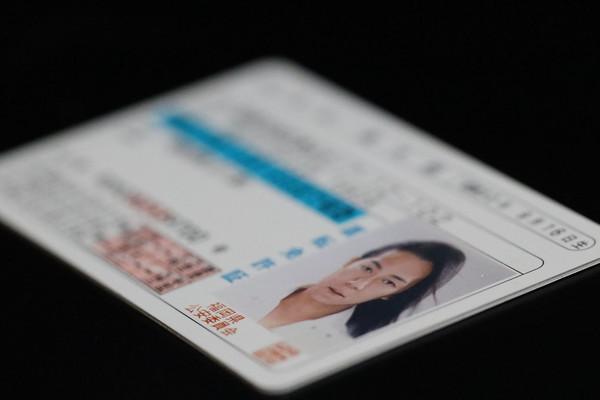 免許証 写真 持ち込み 福岡