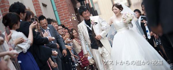 スーパーカメラマン大川さん ファシーノ イル・パラッツォ 結婚式