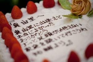 マリターレ創生 ウェディングケーキ