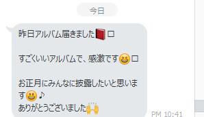 スーパーカメラマン大川さん 20151230012259.jpg